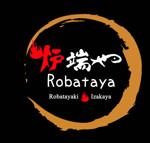 Robataya Sdn. Bhd job vacancy