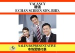 E-CHAN SCREEN SDN. BHD.