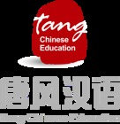 TANG CHINESE EDUCATION & TECHNOLOGY MALAYSIA SDN. BHD.