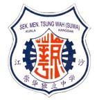 Sekolah Menengah Tsung Wah (SUWA)