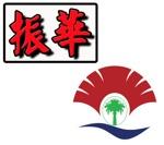 Lowongan Lay Group of Companies