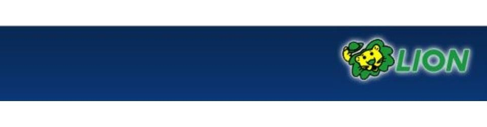 Logistics Clerk Job Southern Lion Sdn Bhd 3265148 – Logistics Clerk Job Description