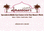 Almansouri Collection