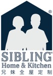 Sibling Home and Kitchen