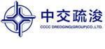 CCCC DREDGING SOUTHEAST ASIA SDN. BHD. job vacancy