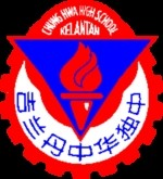 Chung Hwa Independent High School