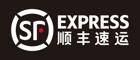 Logo SF Global Express (M) Sdn Bhd