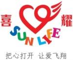 Sunlife Preschool (Sunlife Education S/B)