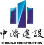 Jobs at Zhongji Construction Sdn. Bhd. in Malaysia, Job ...