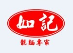 Ee Kee Noodle Manufacturer Sdn Bhd