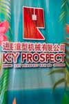 KEY PROSPECT SDN BHD