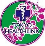 Working at TOKYO HEALTHLINK, INC. Medical and Diagnostic ...