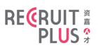 RecruitPlus Consulting Pte Ltd