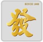Lowongan Royal Hong Lai Huat One Company Ltd