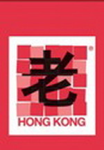 Hong Kong Tea House Pte Ltd