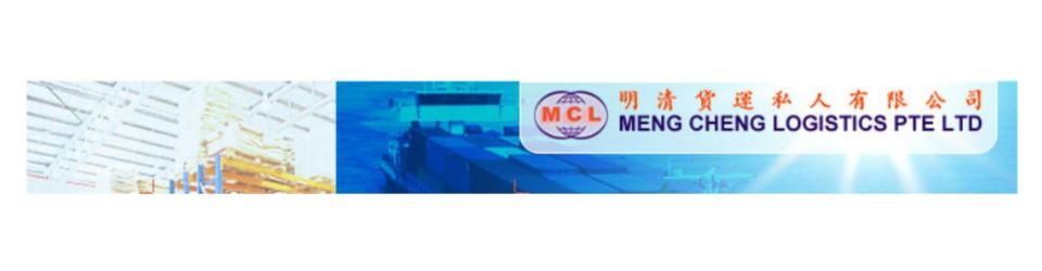 General Clerk Job - Meng Cheng Logistics Pte Ltd - 6030959 | Jobstreet