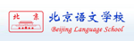 Beijing Language School