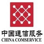 Comservice (Singapore) Solutions Pte. Ltd.