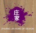 Working at ZHUANG JIA HOME OF DESIGN company profile and ...
